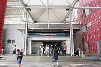 Wong Tai Sin Station 2020 06 part9.jpg