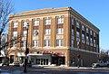 World Theater (Kearney, Nebraska) from NE 2.JPG