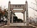 Wuchang Simenkou Shangquan, Wuchang, Wuhan, Hubei, China, 430000 - panoramio (2).jpg