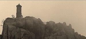 Wulian County - Wulian Mountain