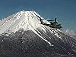 XUH-2 and Mt.Fuji.jpg