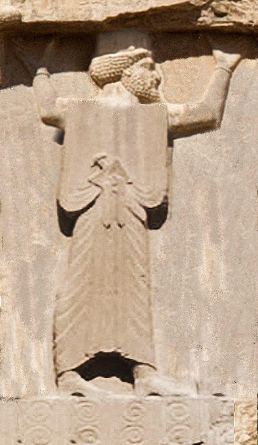 Xerxes I tomb Persian soldier circa 480 BCE