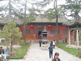 Xiantong Temple building in Wutai County, China