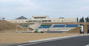 YAJIN Stadium.jpg