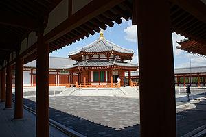 Yakushi-ji - Image: Yakushiji Nara 21n 4592