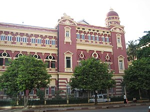 High Court Building (Yangon) - Image: Yangon High Court 2