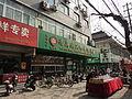 Yangzhou - Guoqing Lu - Islamic restaurant - P1070022.JPG