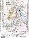 100px yaroslavl %28razdornov%29 1911