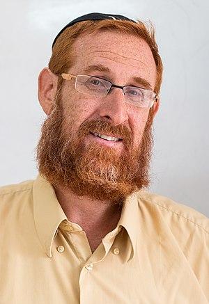 Yehuda Glick - Image: Yehuda Glick