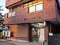 Yokohama Kaminagaya Post office.jpg