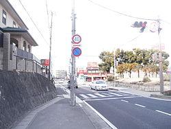 兵庫県道17号西脇三田線 - Wikiwand