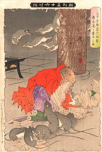 Vengeful ghost - The spirit of the vengeful priest Raigo returns as a rat plague and destroys the Mii Temple. T. Yoshitoshi 1891