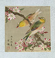 Yoshizawa Setsuan - Leaf from Album Depicting Birds, Flowers, Landscapes, and Flower Pots - Walters 351741A.jpg