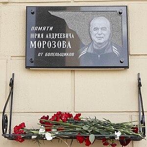 Yury Morozov (footballer) - Plaque in memory of Morozov in Saint Petersburg