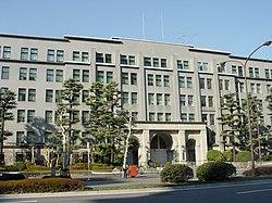 Ministère des finances japon u2014 wikipédia