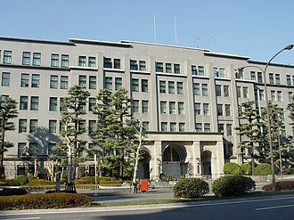 Kasumigaseki - Ministry of Finance building