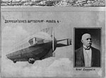 Zeppelin airship, model 4, with inset bust portrait of Graf Zeppelin LCCN2002722155.jpg