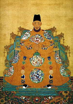 Prince of Ning rebellion - A painting of the Zhengde Emperor