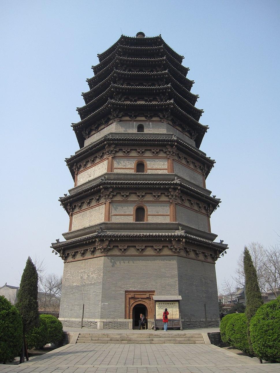 Zhengding Lingxiao Pagoda 3