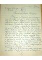Zulumi vo s. Biljaca, 1910.pdf
