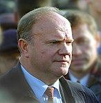 Zyuganov portrait.jpg