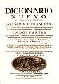 """""""Diccionario nuevo de las lenguas española y francesa"""" (1705), de Francisco Sobrino.jpg"""