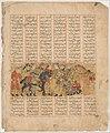 """""""Rustam Pleads for Tus Before Kai Khusrau,"""" Folio from a Shahnama (Book of Kings) MET DP215908.jpg"""
