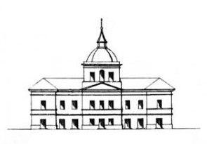 Čavuskaja ratuša. Чавуская ратуша (1801-50) (2)