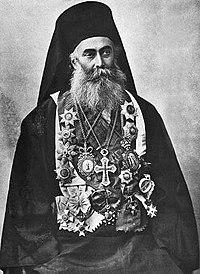 Πατριάρχης Ιεροσολύμων Δαμιανός Α΄.jpg