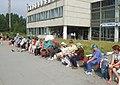 Автовокзал - panoramio - WIKING (Гришин).jpg