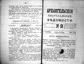Архангельские епархиальные ведомости. 1892. №18.pdf