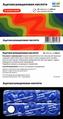 Ацетилсалициловая кислота (таблетки).png