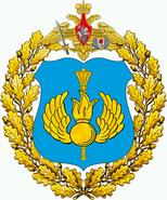 Большая эмблема Воздушно-десантных войск России