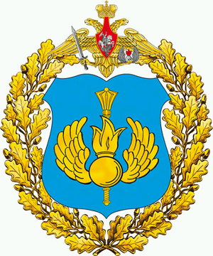 45th Guards Independent Reconnaissance Brigade -  20px