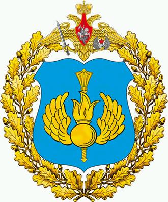 217th Guards Airborne Regiment - Image: Большая эмблема Воздушно десантных войск России