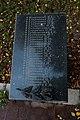 Братська могила 155 воїнів IMG 3566.jpg