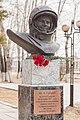 Бюст Ю.А. Гагарина.jpg