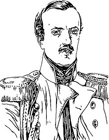 Портрет Висковатова работы Р. Паласиоса-Фернандеса.