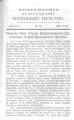 Вологодские епархиальные ведомости. 1898. №15, прибавления.pdf