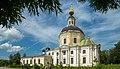 Вязьма. Церковь Рождества Христова (Ямская). Вид со стороны реки Вязьма.jpg