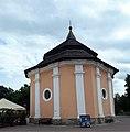 Вірменський колодязь у м.Кам'янець-Подільський.jpg