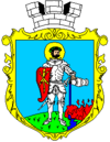 Coat of arms of Sharhorod