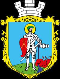 Герб шаргорода