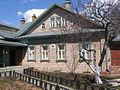 Дом Валерия Чкалова.jpg