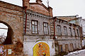 Дом мещанина иконникова1.jpg