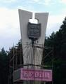 Знак Броди 1084.png