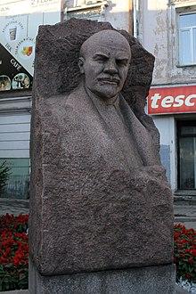 Иркутск Памятник Ленину 05.08.2016 (2).jpg