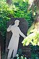 Київ, Байкове, Могила Пірадова В. П., диригента, професора.jpg