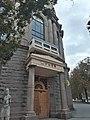 Краєзнавчий музей міста Запорріжжя4.jpg
