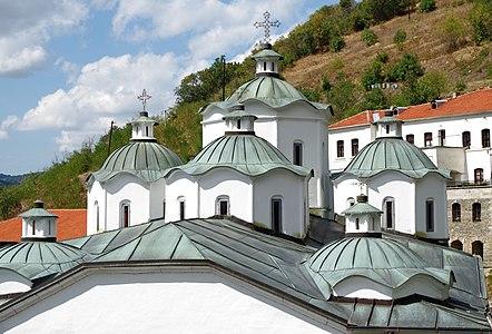 The domes of St. Joachim of Osogovo Church of the Osogovo Monastery, Macedonia